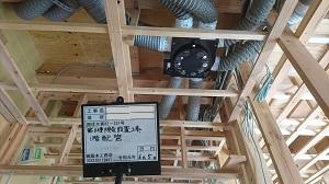 「小屋裏空間・ZEH・FPの家」金沢市高柳町_高気密高断熱_第3種24時間換気設備設置