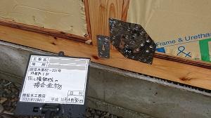 「小屋裏空間・ZEH・FPの家」金沢市高柳町_高気密高断熱_金物検査無事合格