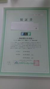 DSC_3830小