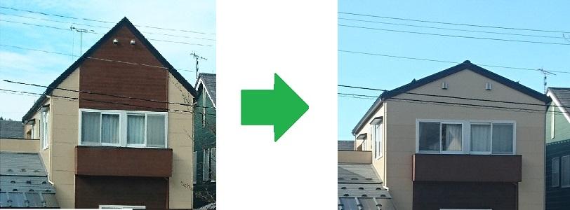 FPの家 屋根 かけ替え工事8(金沢市内)