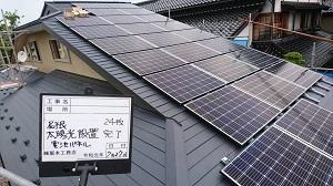 「小屋裏空間・ZEH・FPの家」金沢市高柳町_高気密高断熱_太陽光発電設置